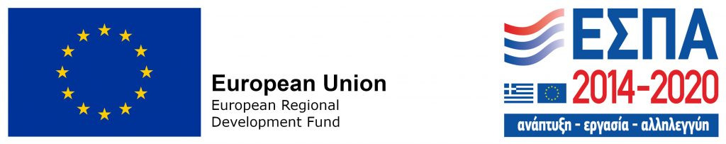 συγχρηματοδότηση Ελλάδας και Ευρωπαϊκής Ένωσης